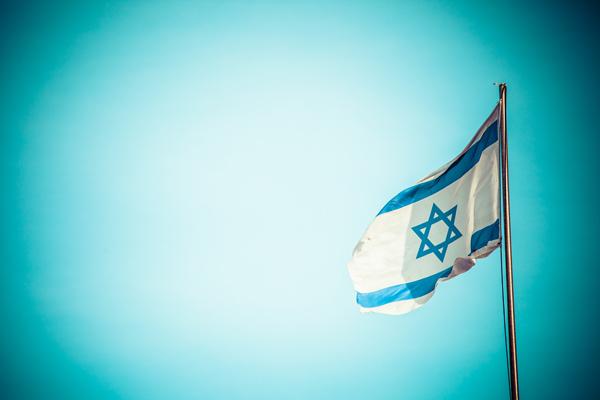 israell